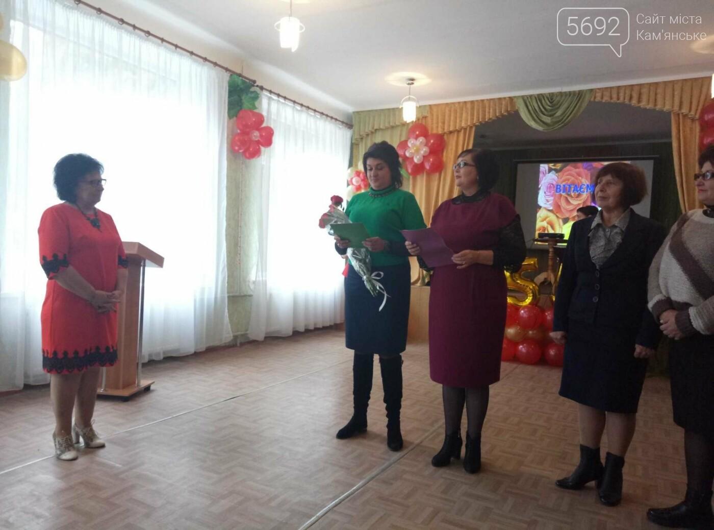 Каменская школа №7 отпраздновала 55-летие, фото-5