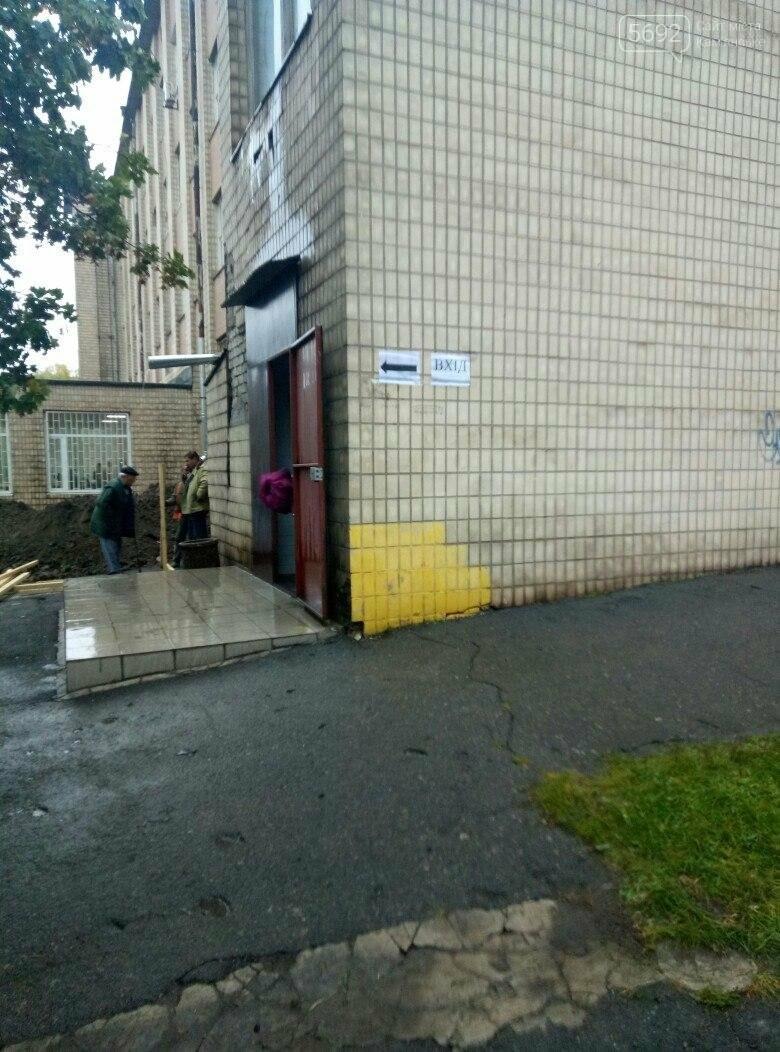 Каменской ЦПАУ не будут закрывать на время реконструкции, фото-1