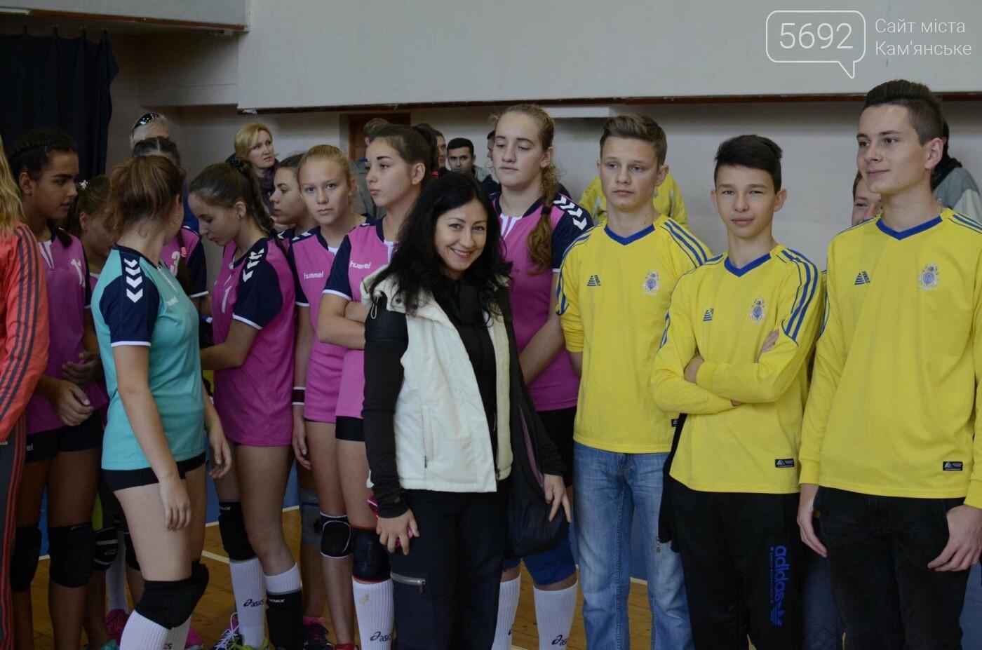 В Каменском открылся волейбольный турнир «Кубок освобождения», фото-1