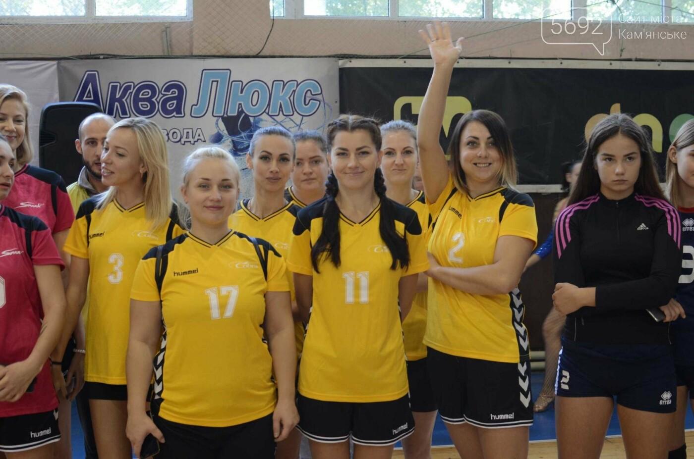 В Каменском открылся волейбольный турнир «Кубок освобождения», фото-12
