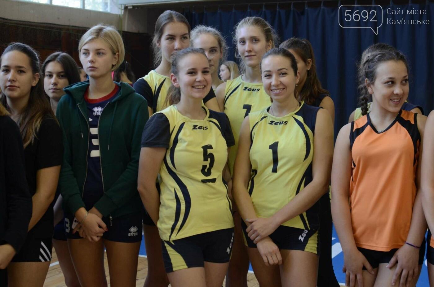 В Каменском открылся волейбольный турнир «Кубок освобождения», фото-4