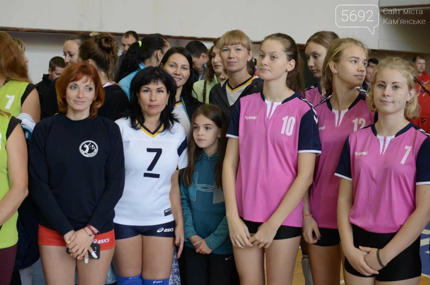В Каменском открылся волейбольный турнир «Кубок освобождения», фото-6