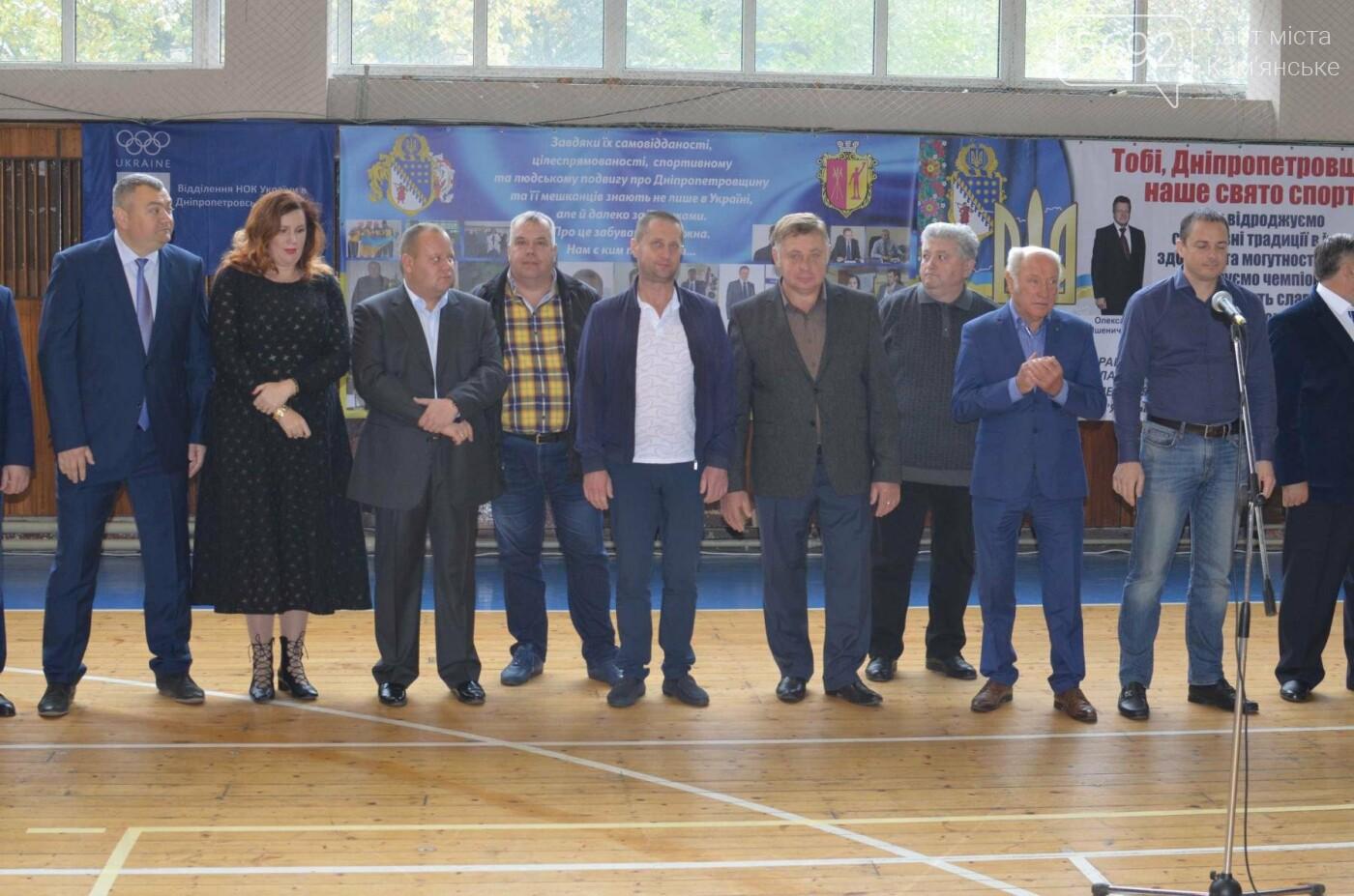 В Каменском открылся волейбольный турнир «Кубок освобождения», фото-19