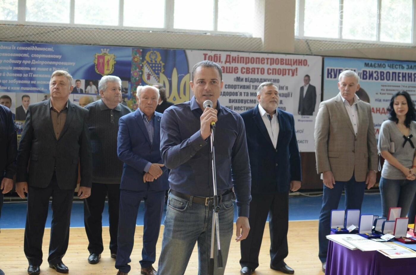 В Каменском открылся волейбольный турнир «Кубок освобождения», фото-14