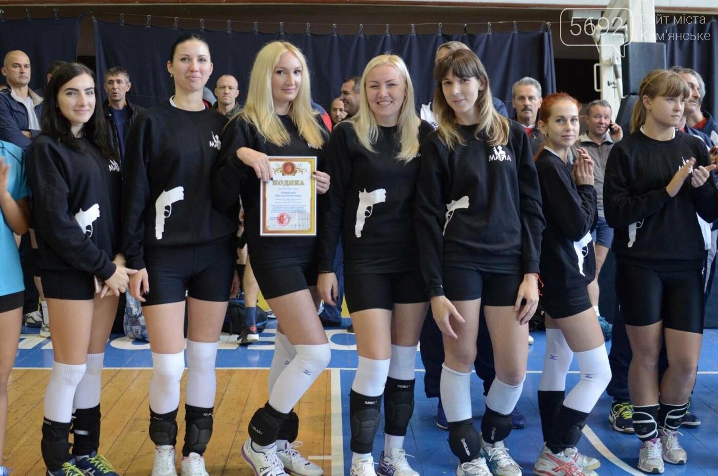 В Каменском открылся волейбольный турнир «Кубок освобождения», фото-20