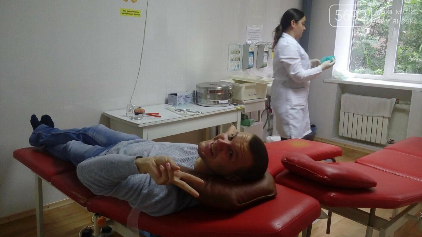 Неприбыльное донорство в Каменском, фото-3