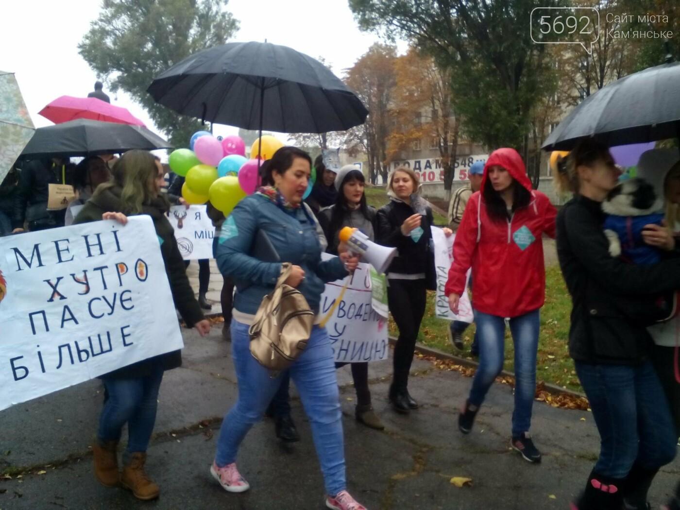 В Каменском прошел марш за права животных, фото-1