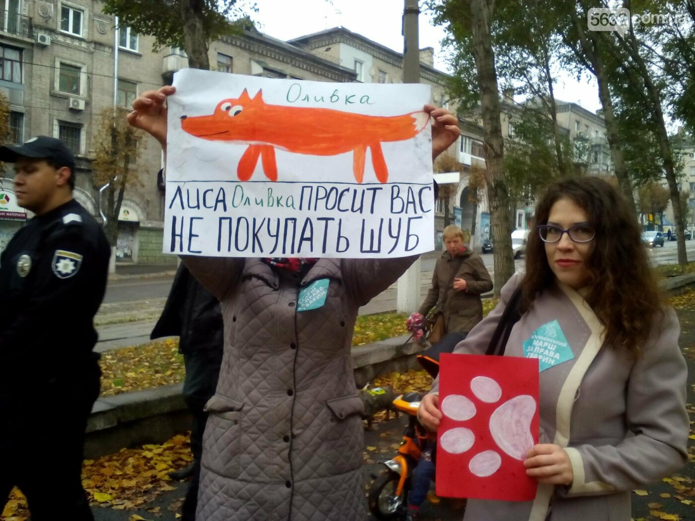 В Каменском прошел марш за права животных, фото-12