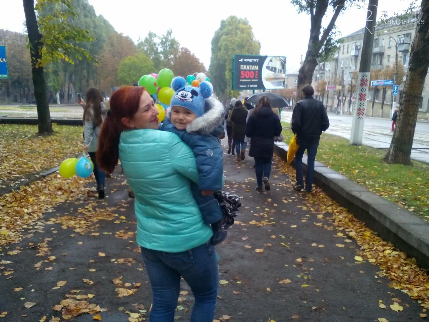 В Каменском прошел марш за права животных, фото-15