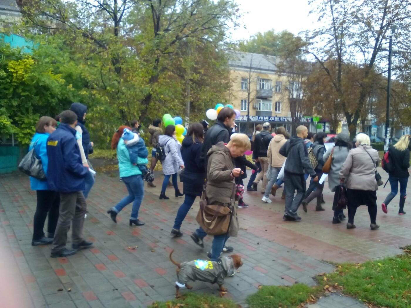 В Каменском прошел марш за права животных, фото-13