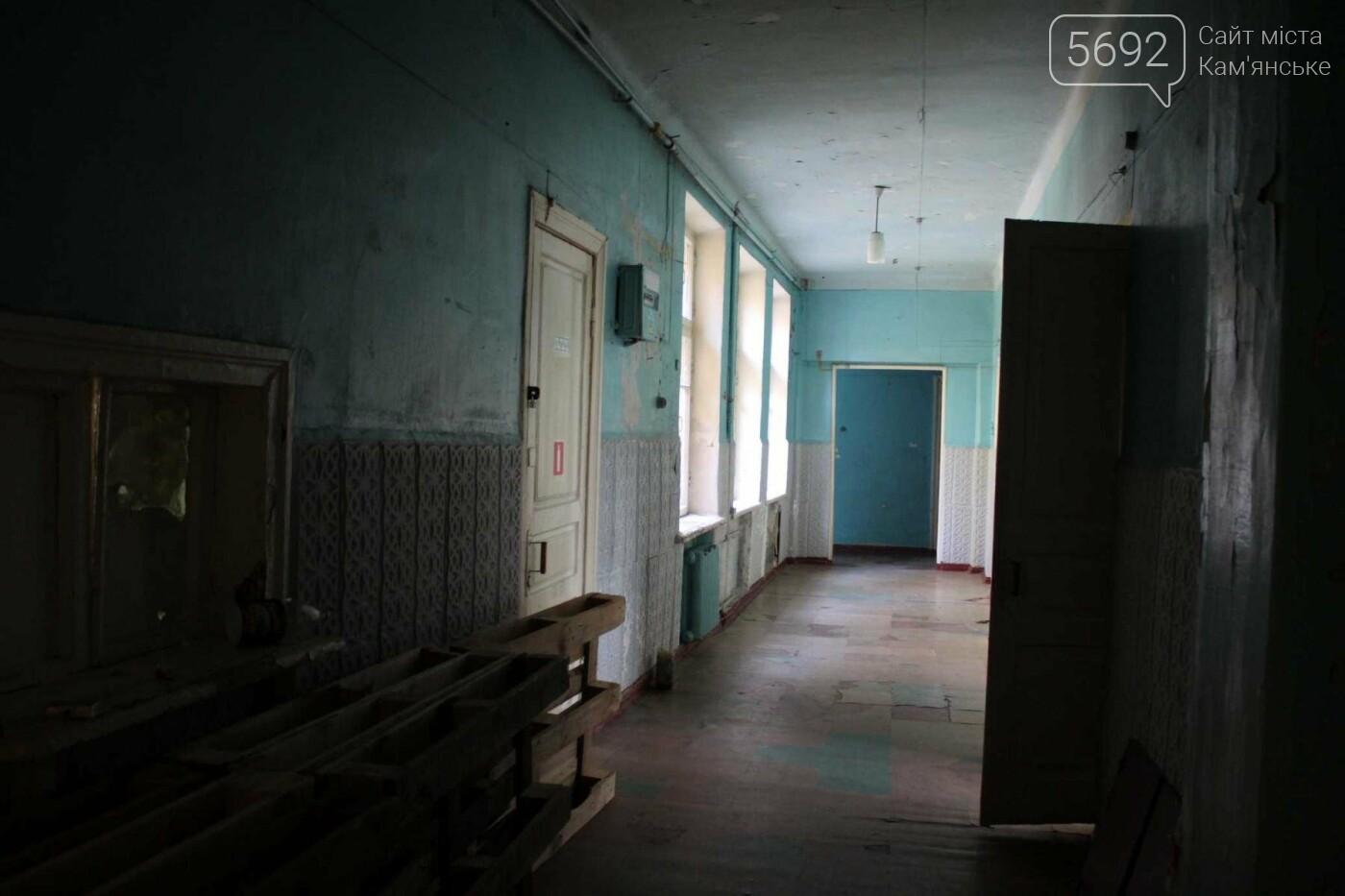 Каменской кабинет обслуживания ВИЧ-позитивных сменил адрес, фото-4