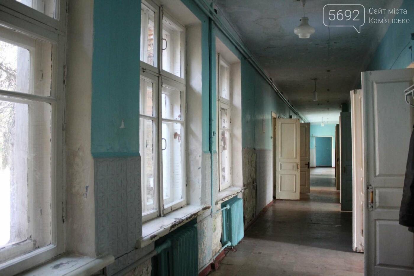 Каменской кабинет обслуживания ВИЧ-позитивных сменил адрес, фото-1