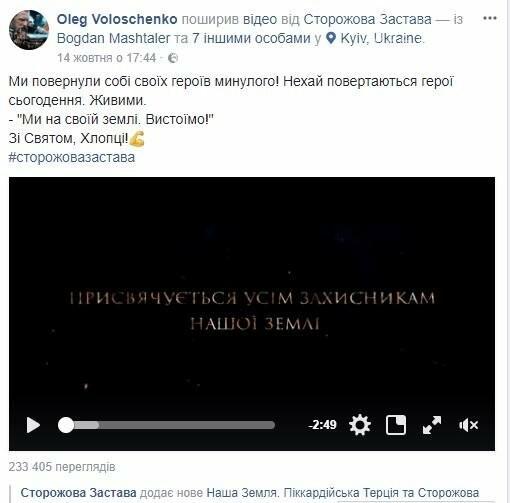 Фильм с каменским актером собрал за выходные более 8 млн. грн., фото-5