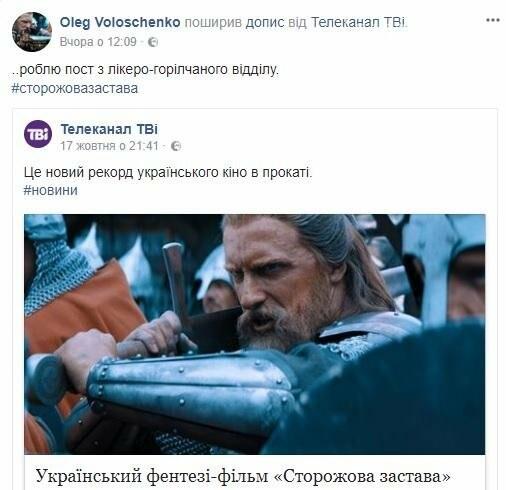 Фильм с каменским актером собрал за выходные более 8 млн. грн., фото-1