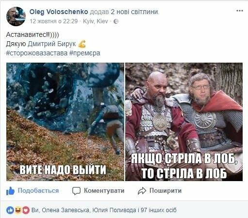 Фильм с каменским актером собрал за выходные более 8 млн. грн., фото-7