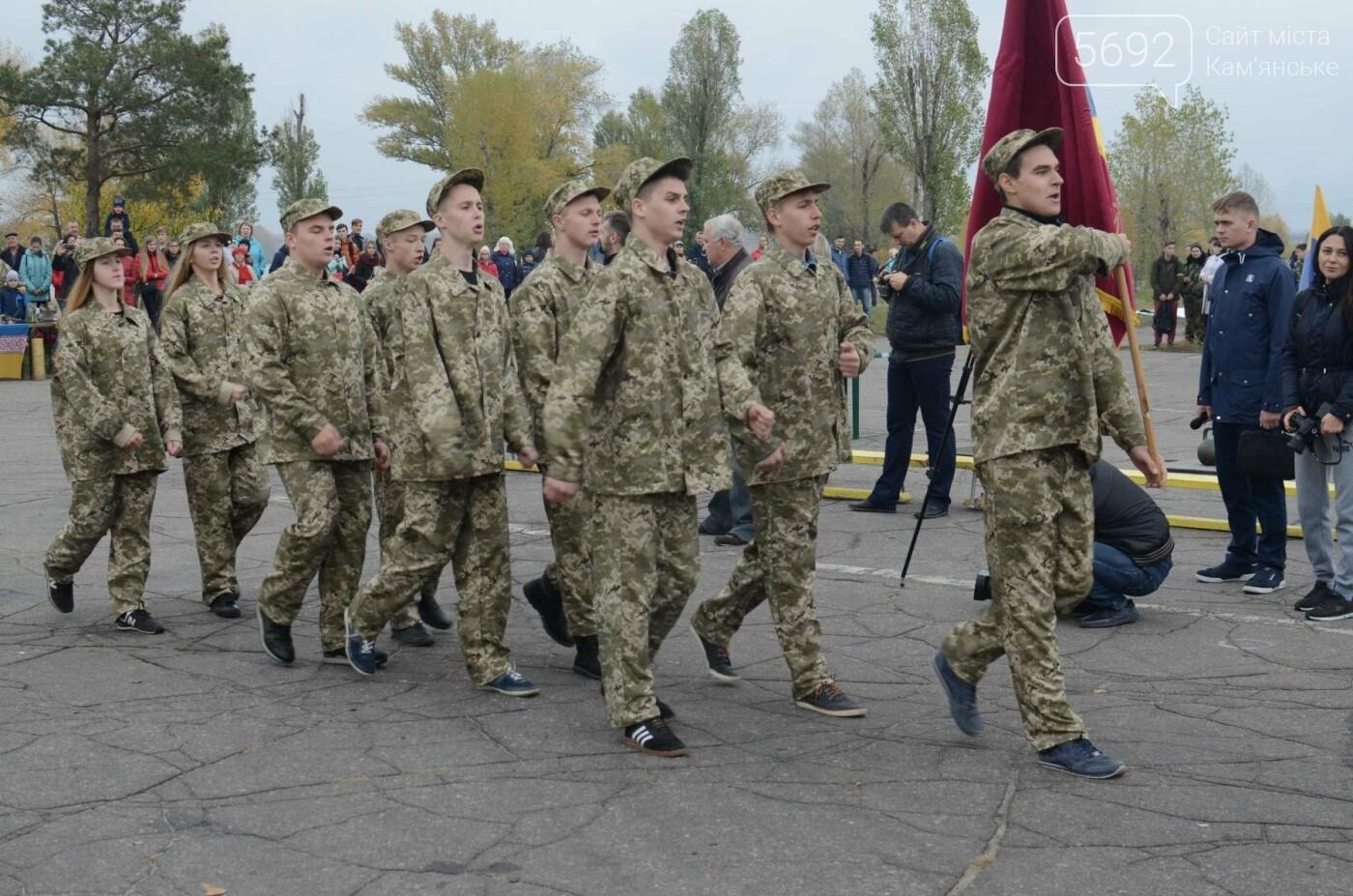 В Каменском соревновались юные патриоты, фото-38