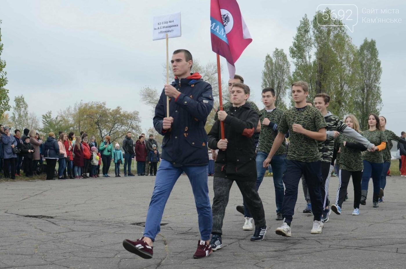 В Каменском соревновались юные патриоты, фото-39