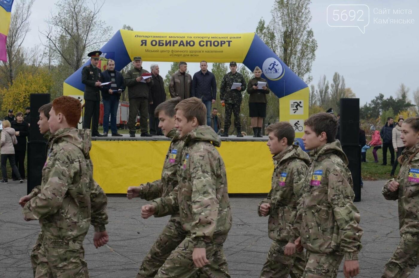 В Каменском соревновались юные патриоты, фото-30