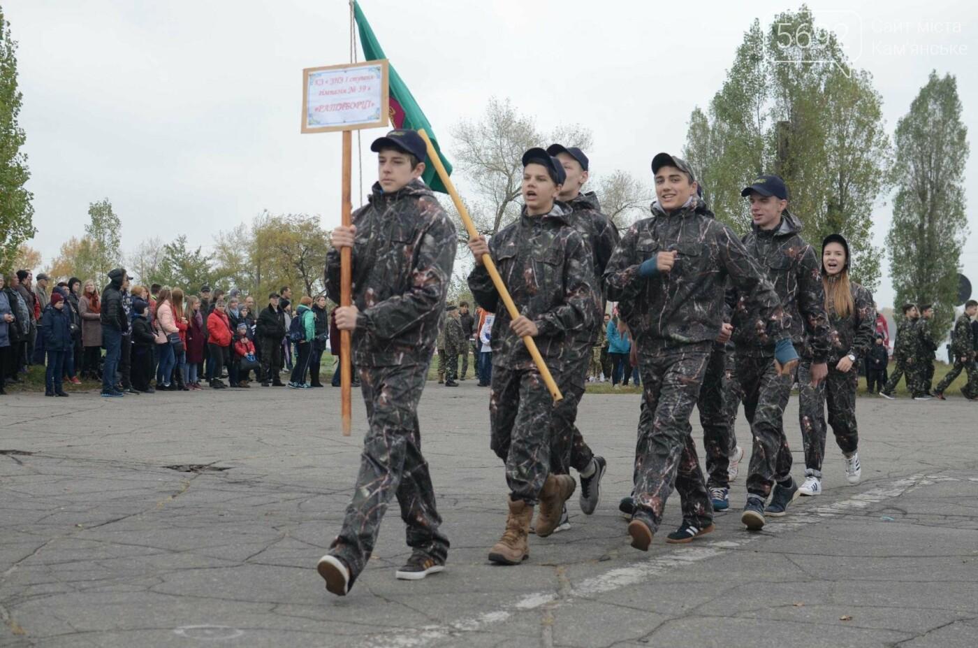 В Каменском соревновались юные патриоты, фото-4