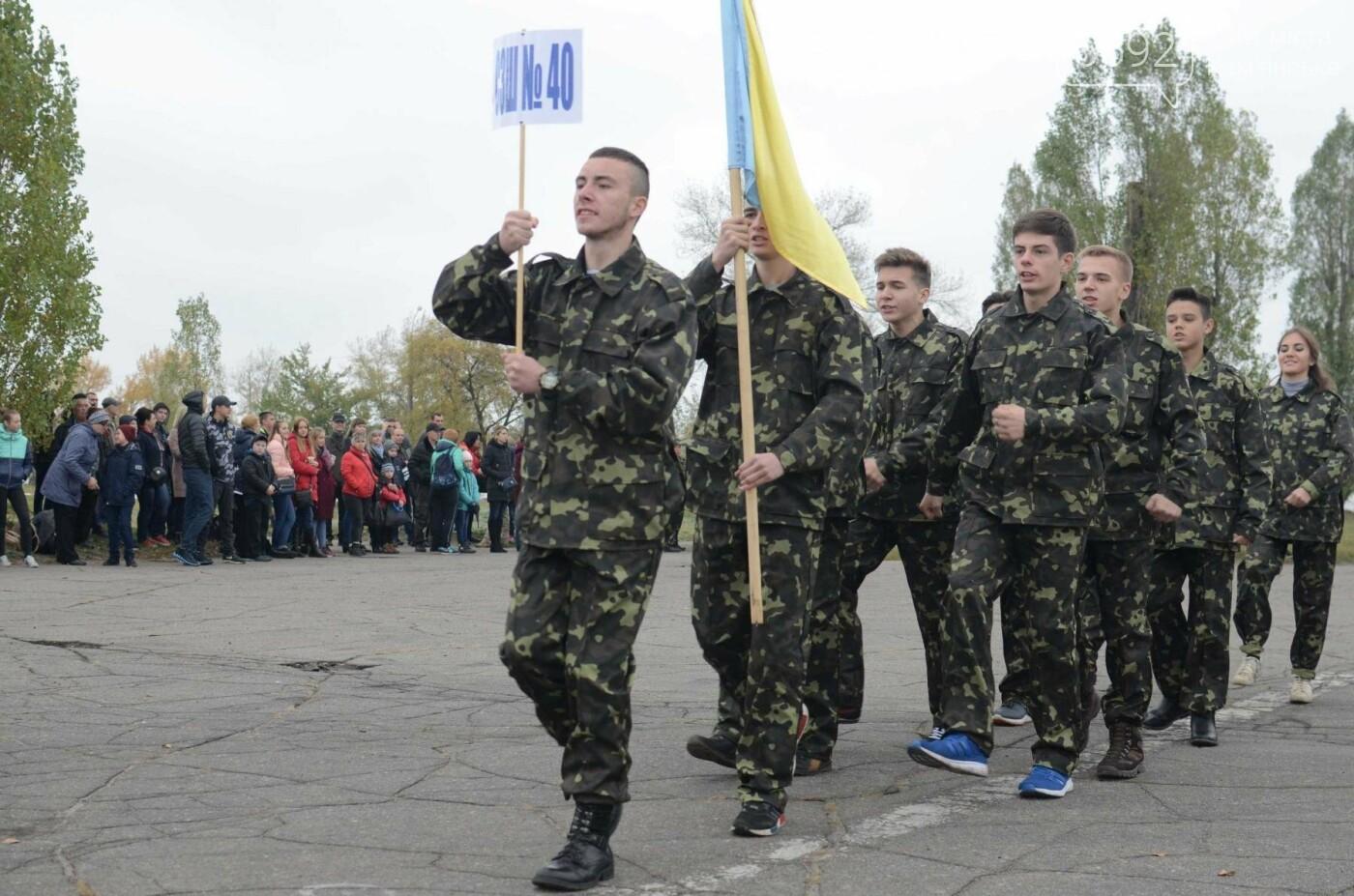 В Каменском соревновались юные патриоты, фото-9