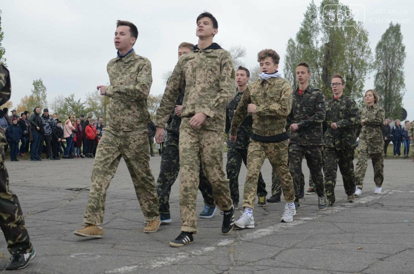 В Каменском соревновались юные патриоты, фото-8