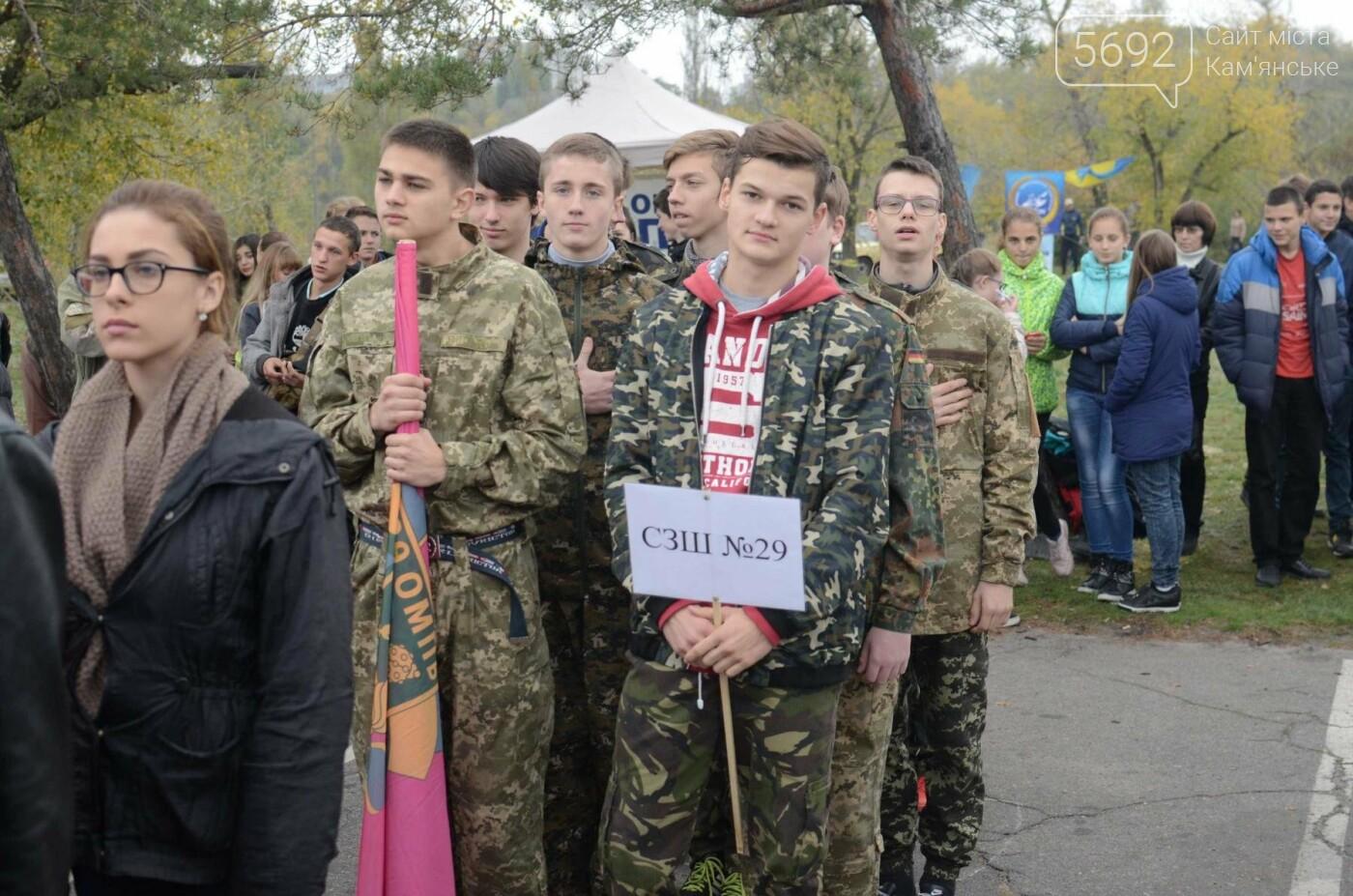 В Каменском соревновались юные патриоты, фото-18