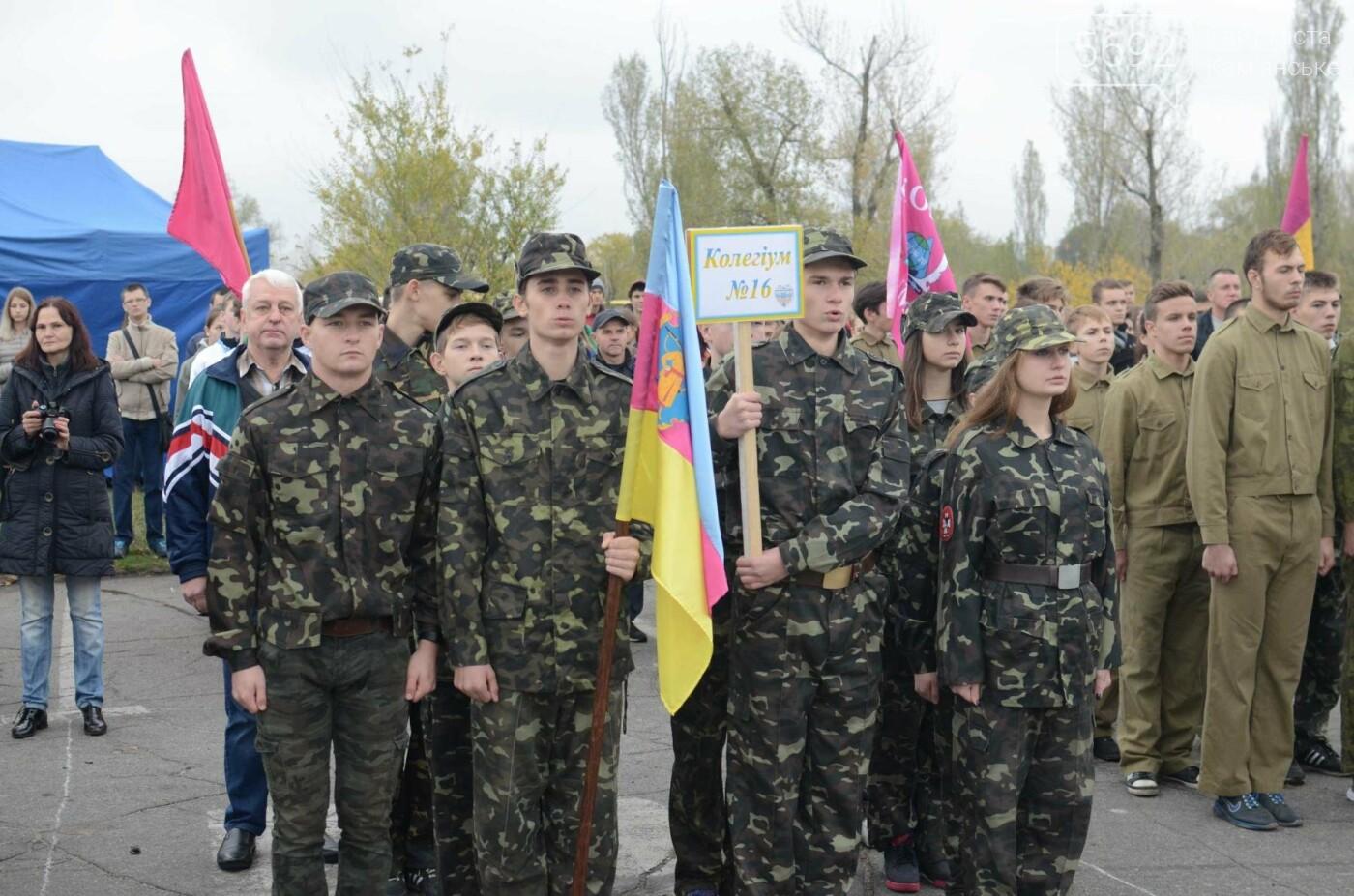 В Каменском соревновались юные патриоты, фото-17