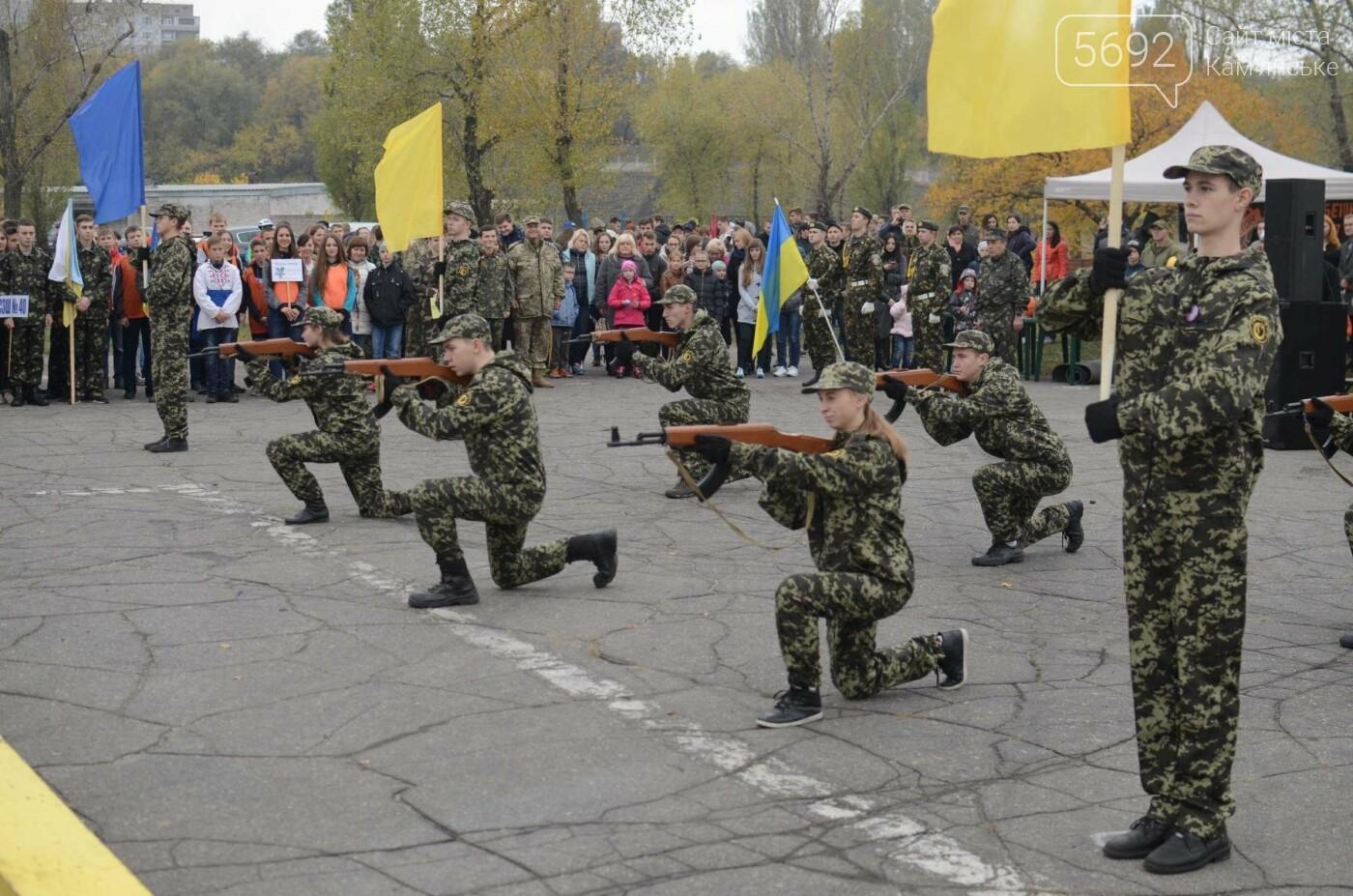 В Каменском соревновались юные патриоты, фото-7