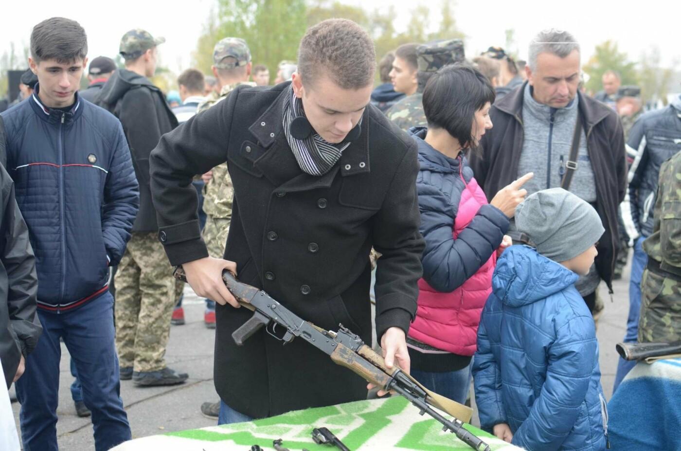 В Каменском соревновались юные патриоты, фото-27