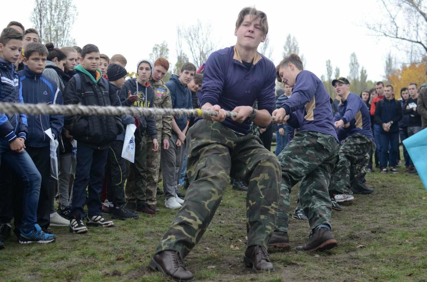 В Каменском соревновались юные патриоты, фото-15