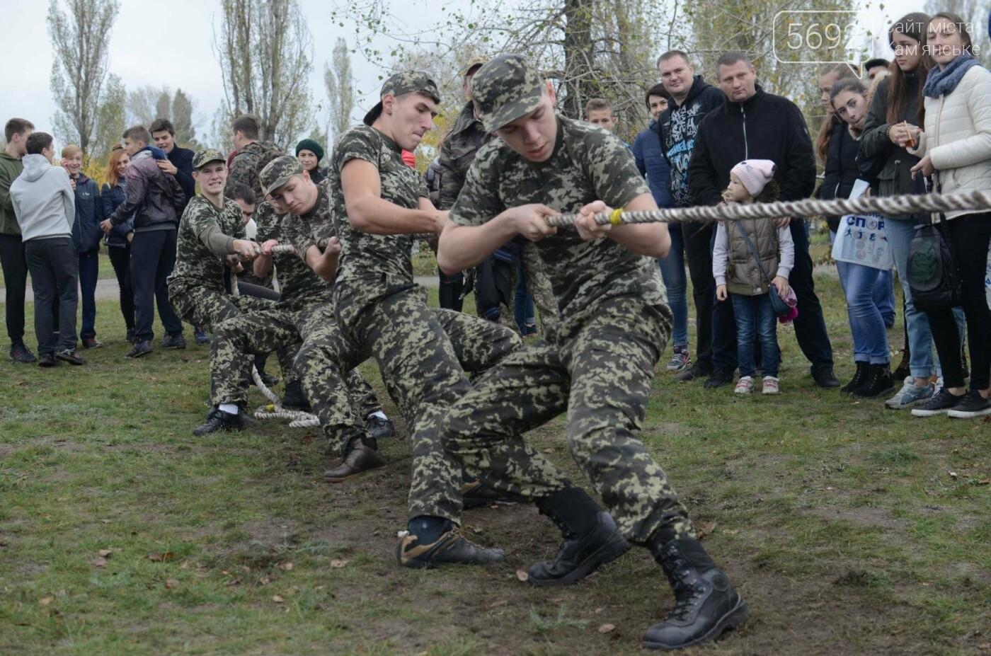 В Каменском соревновались юные патриоты, фото-2