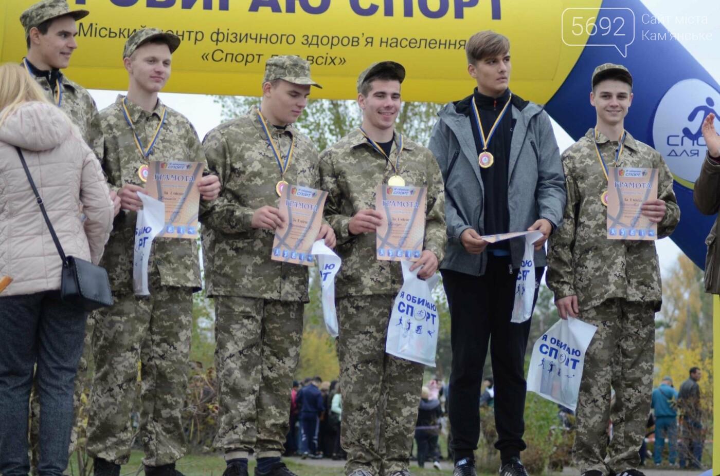 В Каменском соревновались юные патриоты, фото-13
