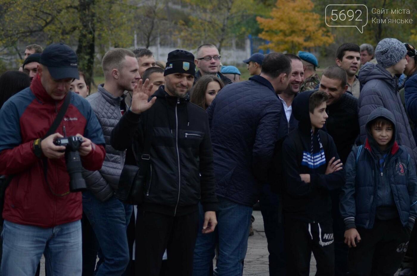 В Каменском соревновались юные патриоты, фото-31