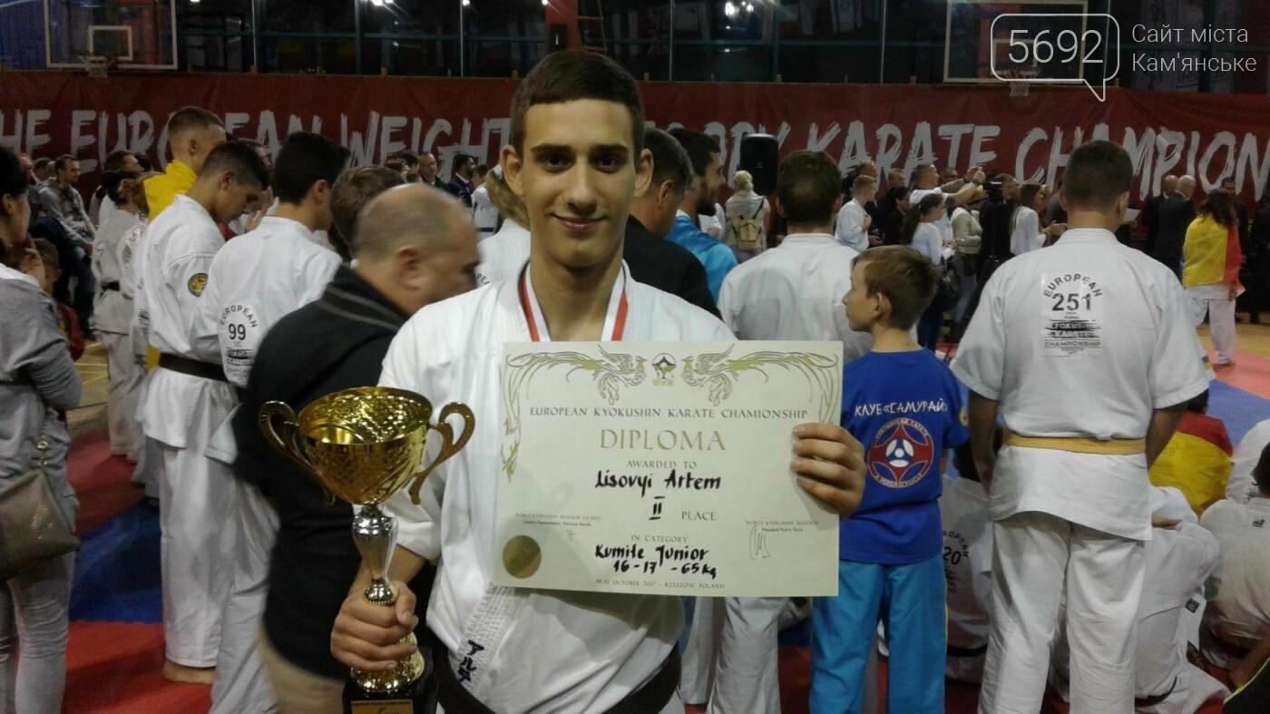 Каратист из Каменского завоевал серебро чемпионата Европы, фото-1