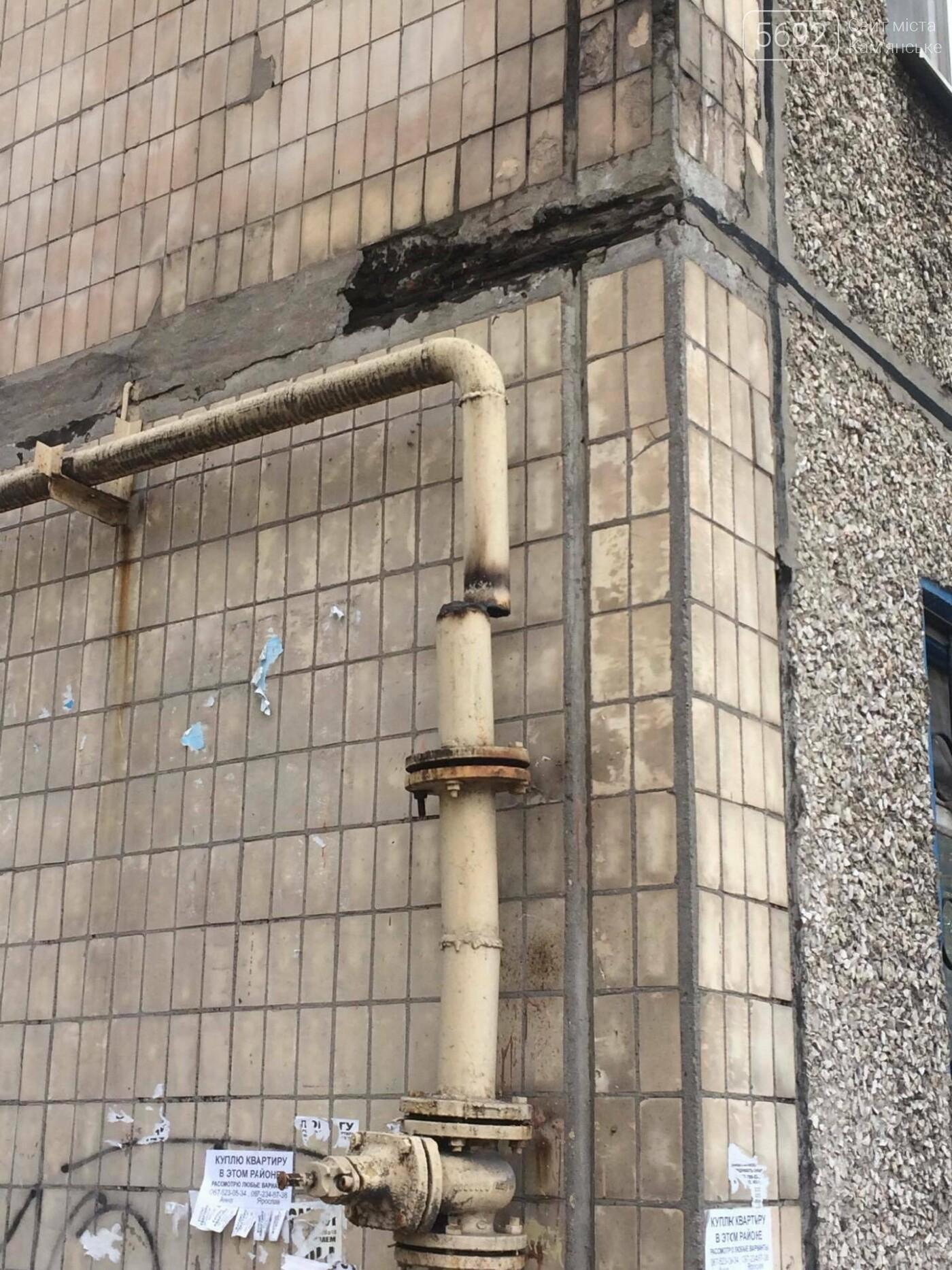 Газовый конфликт на ул. Горького в Каменском, фото-4