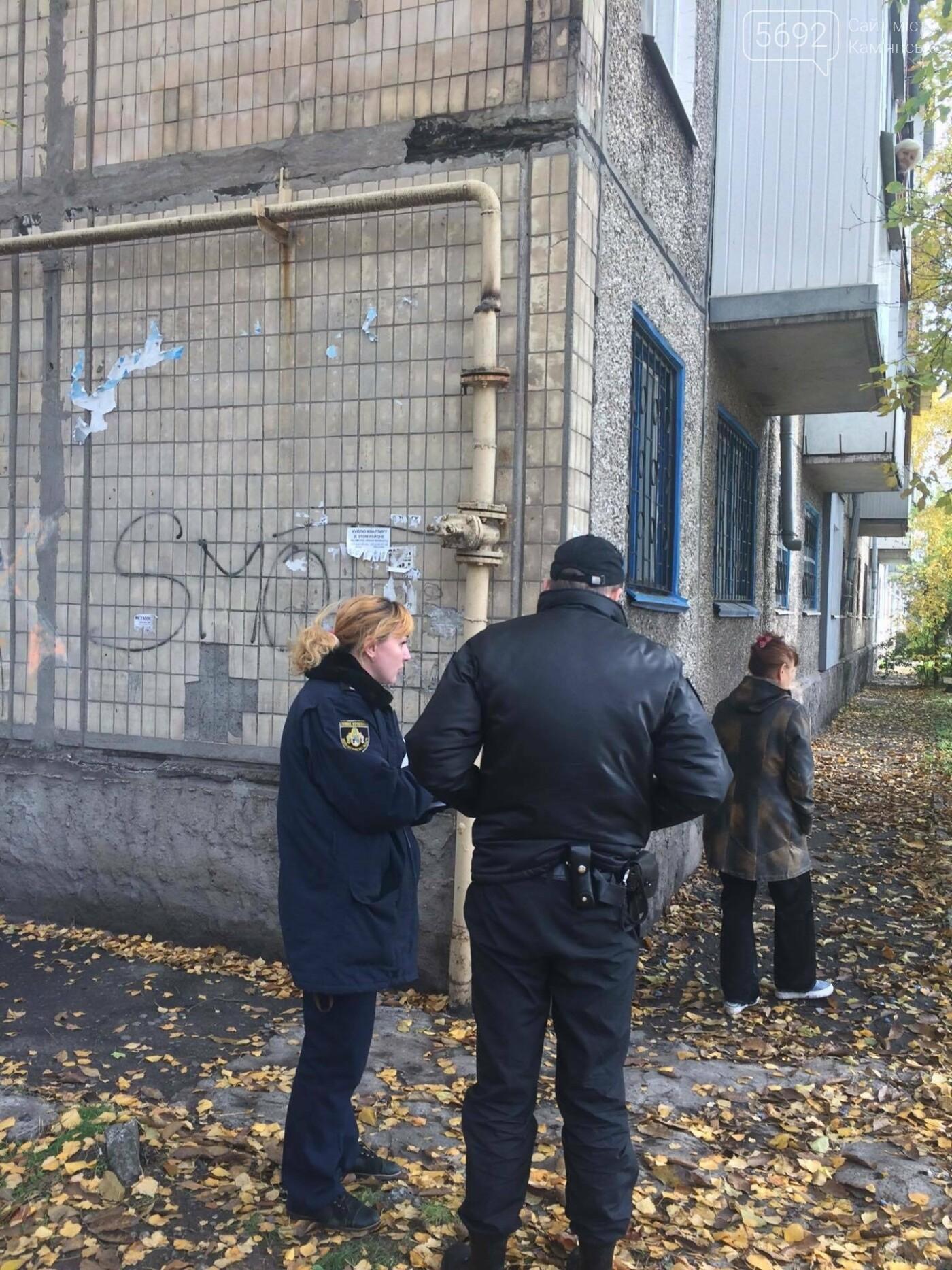 Газовый конфликт на ул. Горького в Каменском, фото-2
