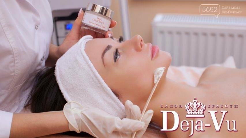 Deja-Vu - салон красоты для тех, кто любит себя, фото-2