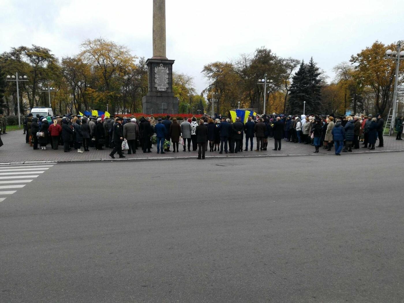 В Каменском почтили память освободителей города, фото-11