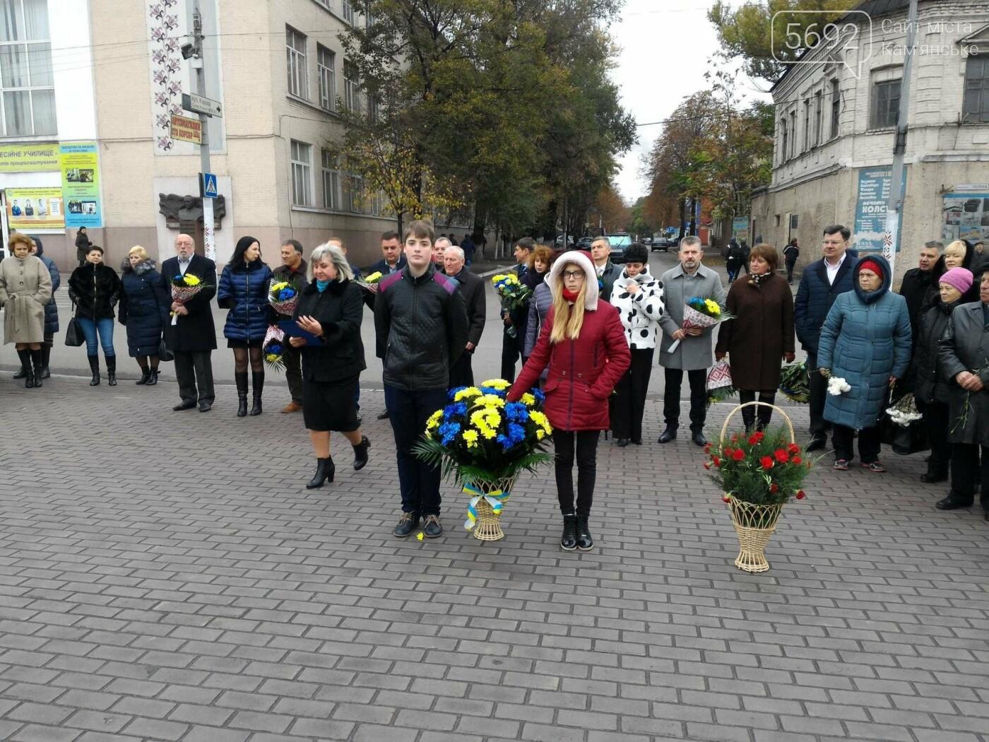 В Каменском почтили память освободителей города, фото-7
