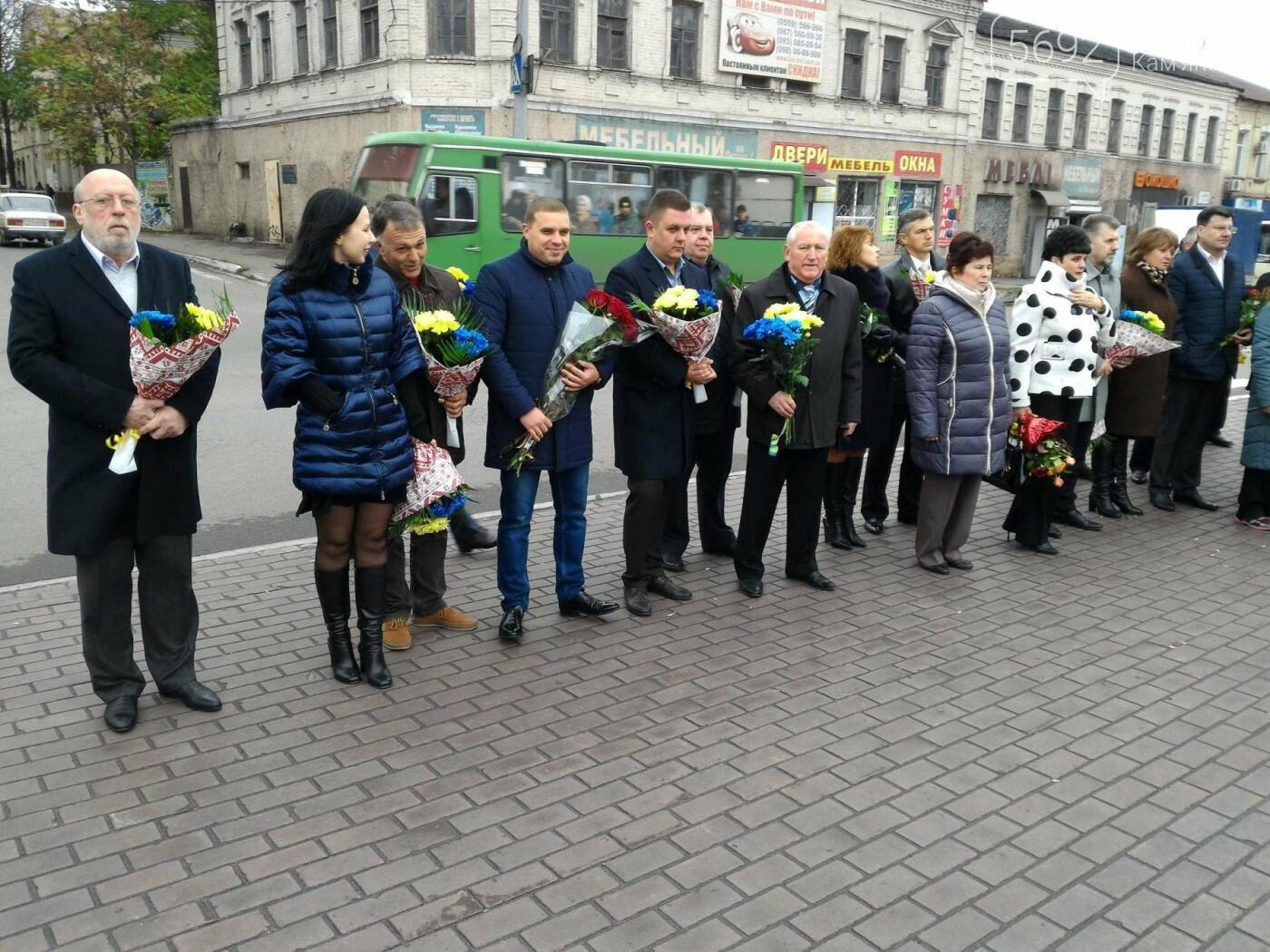 В Каменском почтили память освободителей города, фото-6