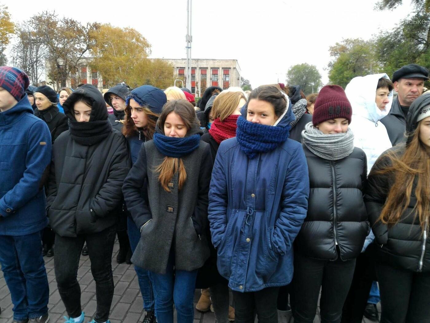 В Каменском почтили память освободителей города, фото-12