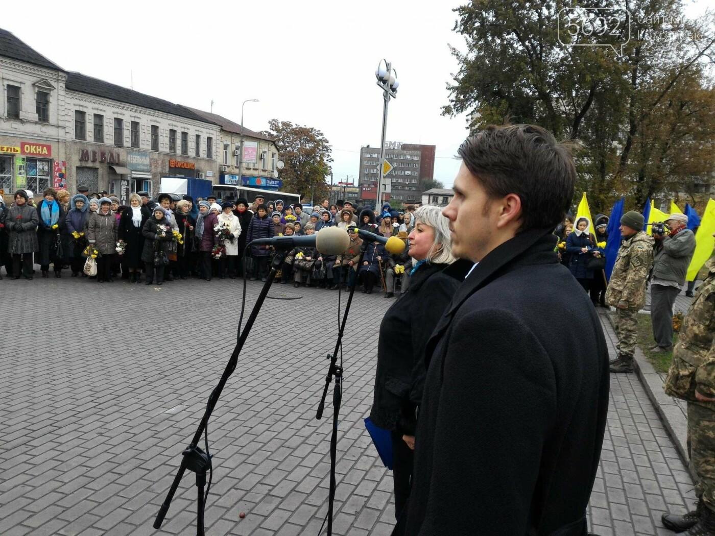 В Каменском почтили память освободителей города, фото-5