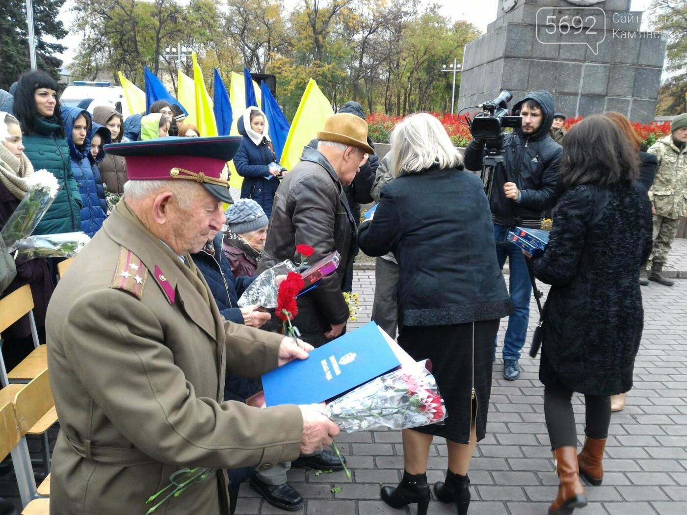 В Каменском почтили память освободителей города, фото-4