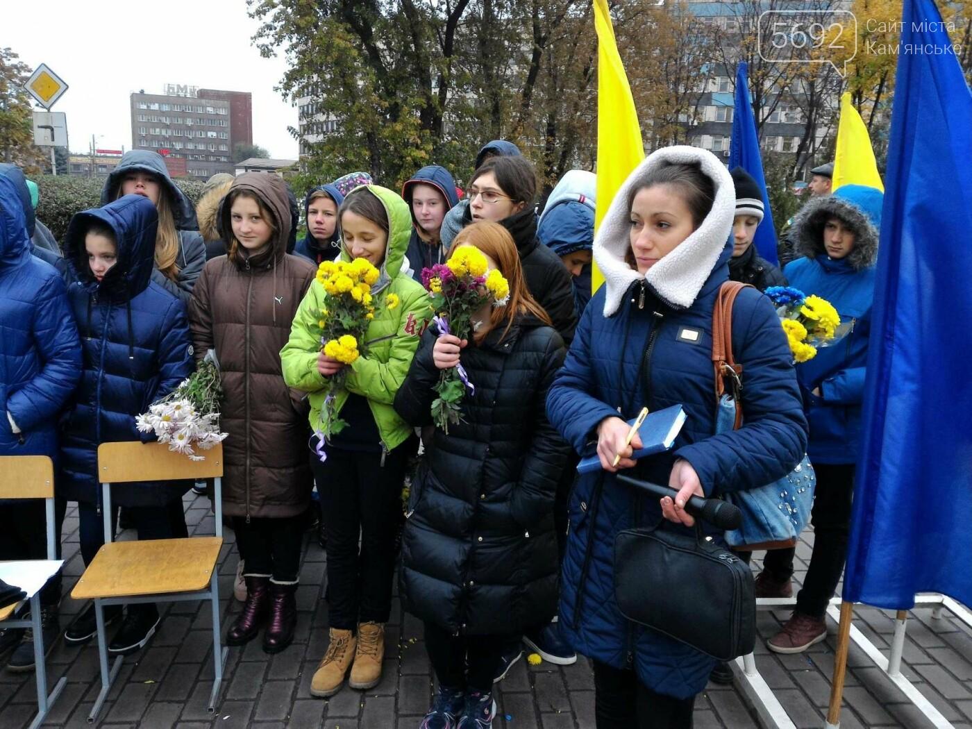 В Каменском почтили память освободителей города, фото-3