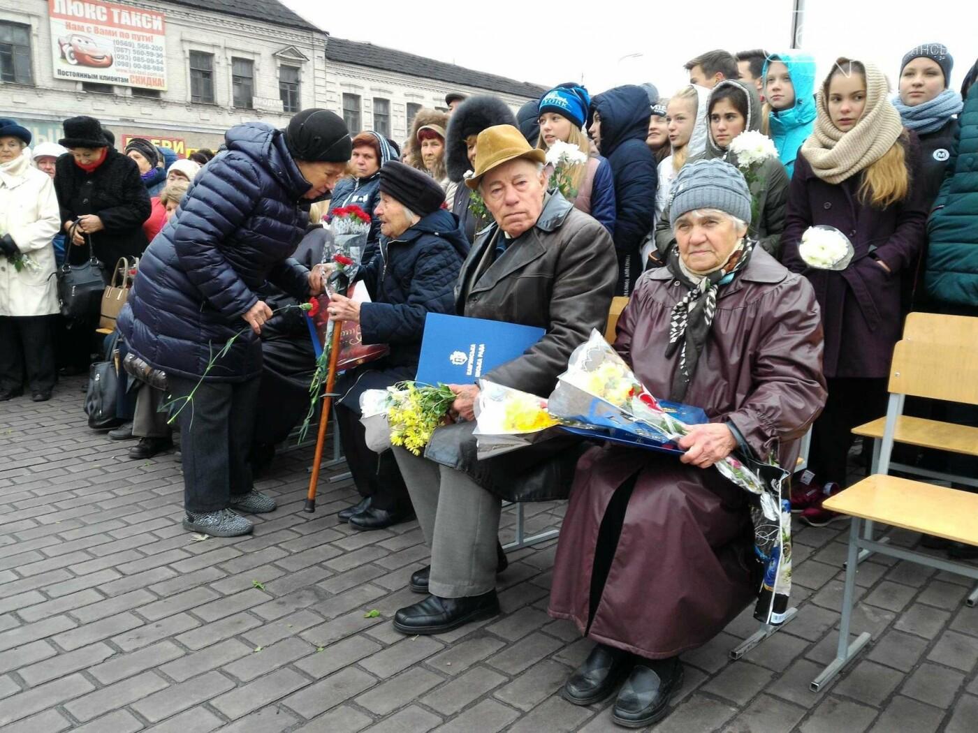 В Каменском почтили память освободителей города, фото-9