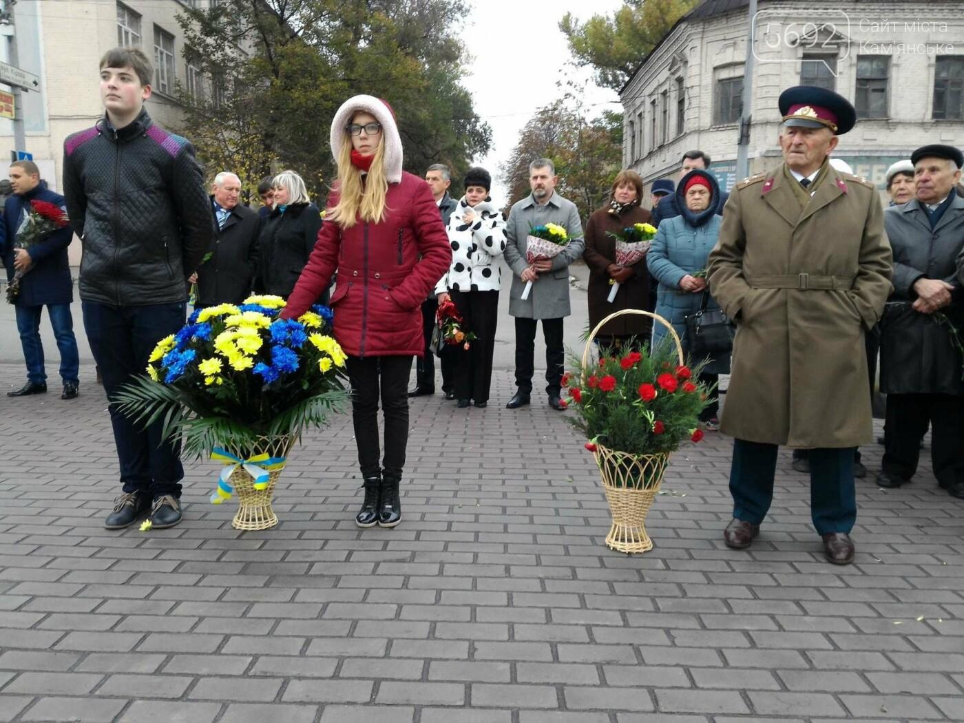 В Каменском почтили память освободителей города, фото-8