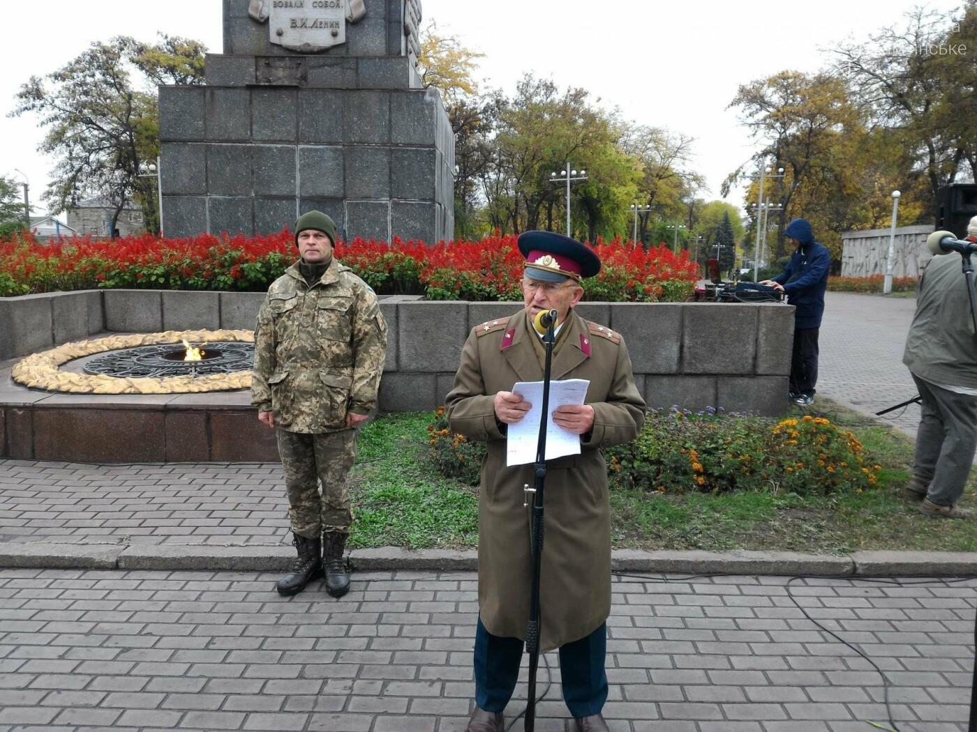 В Каменском почтили память освободителей города, фото-1