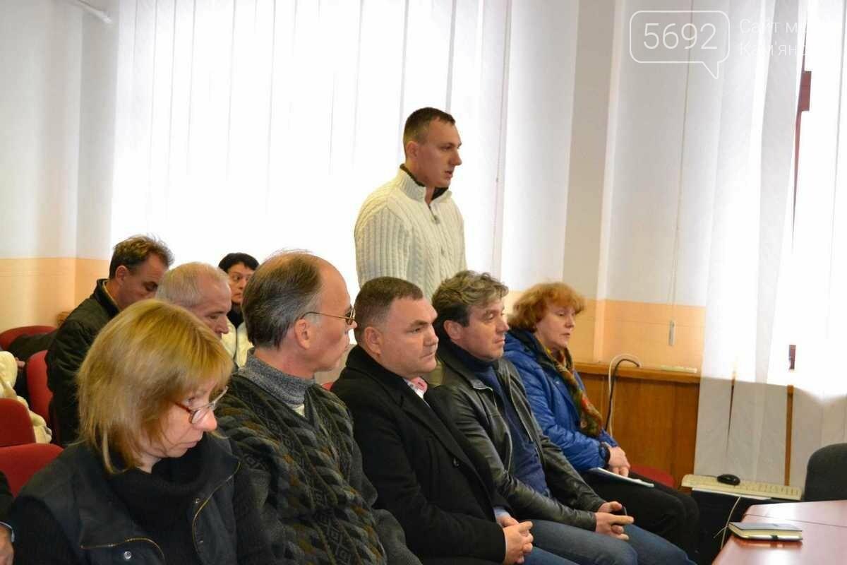 Общественные экологические инспектора заинтересовались предприятиями Каменского, фото-2