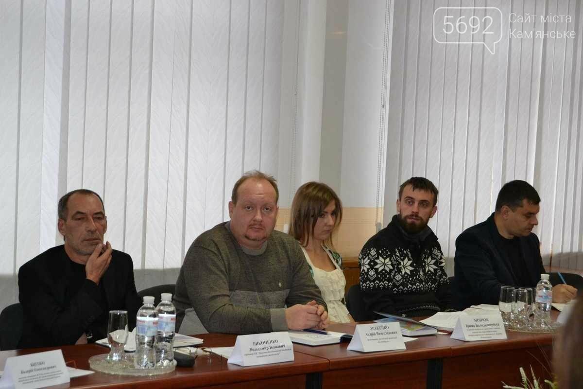 Общественные экологические инспектора заинтересовались предприятиями Каменского, фото-1