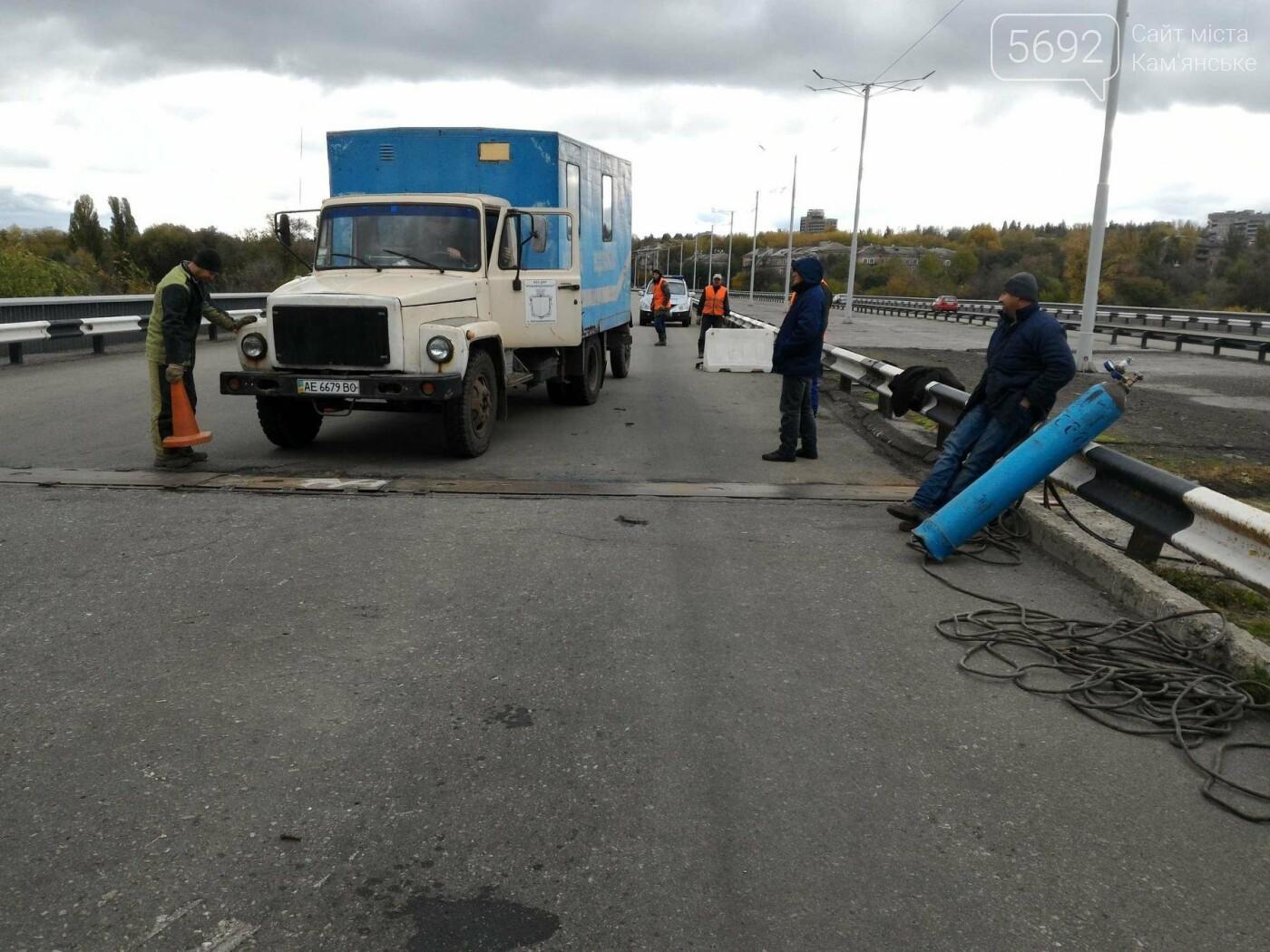 """Каменской """"Горводоканал"""" отремонтировал деформационный шов на мосту , фото-1"""